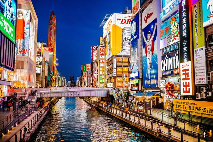 緊急事態宣言延長による大阪府の商業施設の営業時間まとめ