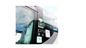 貸切バスの安全対策
