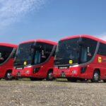宮崎県のバス会社みやざき高山観光バス
